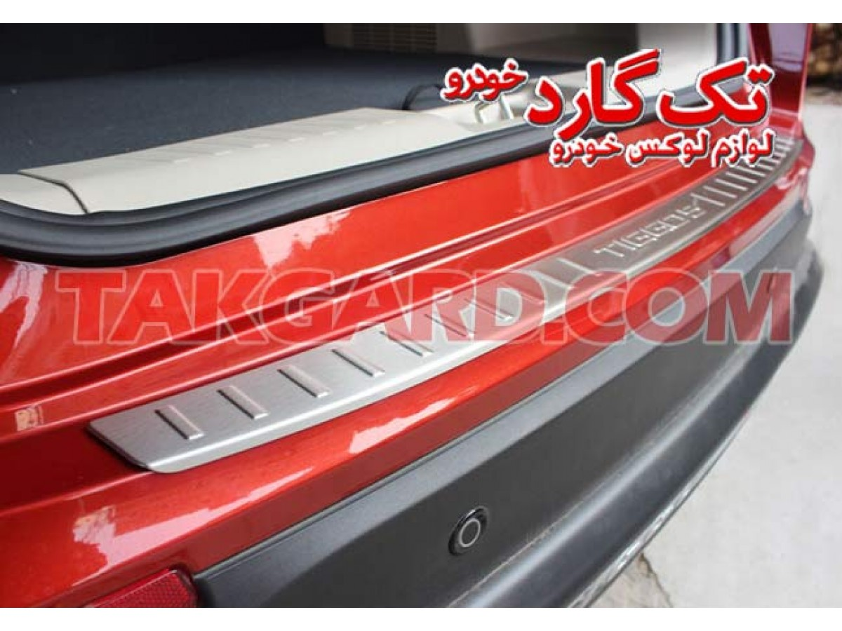 s-فلاپ محافظ رنگ زیر درب عقب
